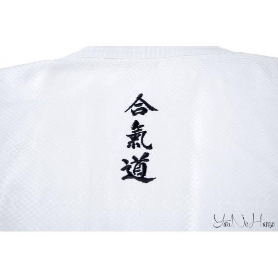 Aikido Set Basic | Aikido Gi + Hakama